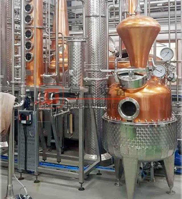 240gal Industrial Alcohol Vodka Brandy Craft Professional ...