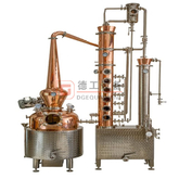 500L Turnkey distillation equipment mash tun for Gin Vodka Whisky Brandy Rum Distillery