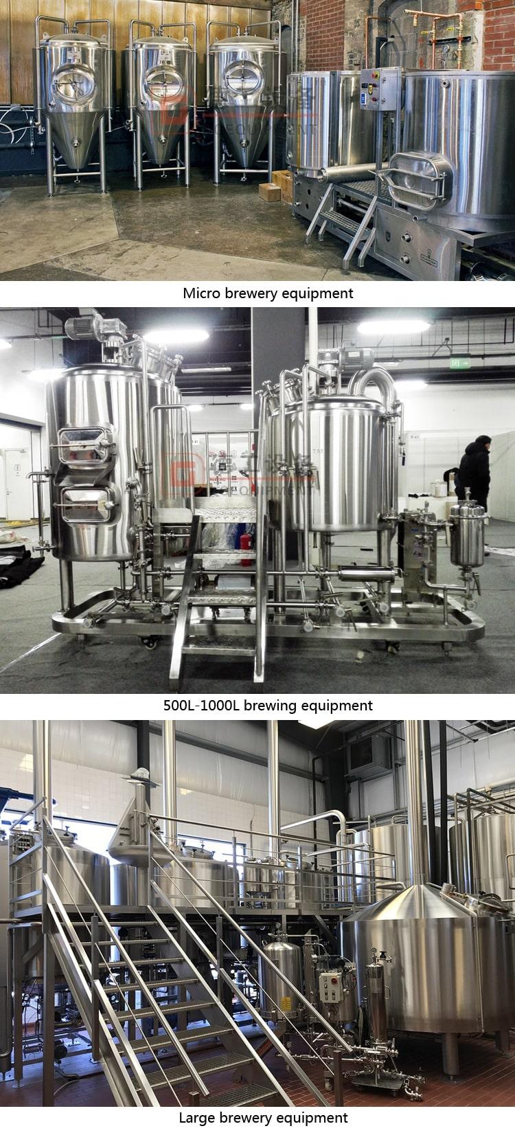 beer brewhouse mashing system